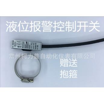 浮球液位控制器磁翻板面板液位計