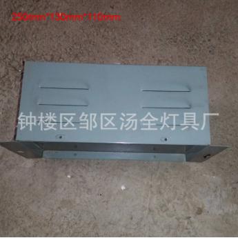 應急電源盒