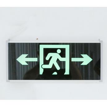 疏散指示燈