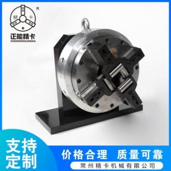 激光設備及管板一體機使用的氣動卡盤