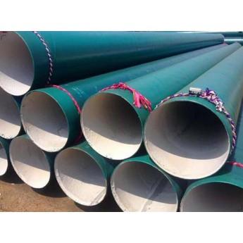 水泥砂漿防腐螺旋鋼管