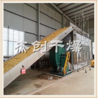 脫水蔬菜多層帶式干燥機 農副產品專用連續式干燥機