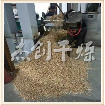 蝦頭專用多層帶式干燥機 蝦皮網帶式干燥機