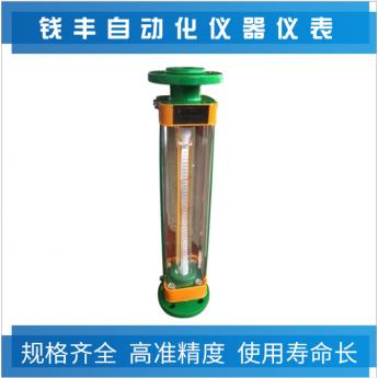 LZB普通玻璃转子流量计防腐不锈钢液体气体型