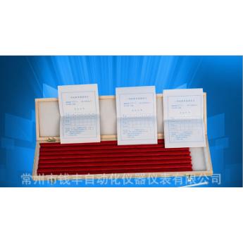 WLB-21二等标准玻璃水银温度计