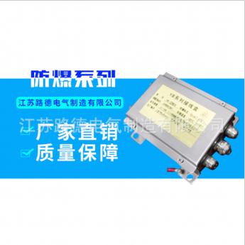 現貨供應ExJB系列防爆接線盒