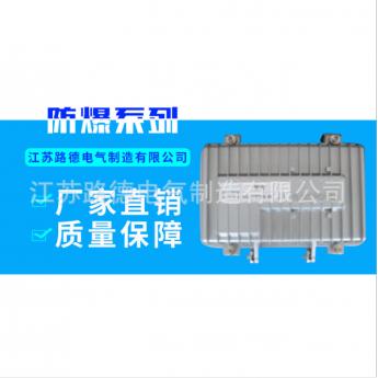 安全柵組件 電子稱重秤組件