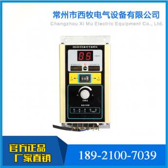 廠家生產 直銷 對中控制器 控制盒