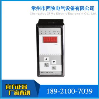 廠家直銷 05H2-4控制儀表