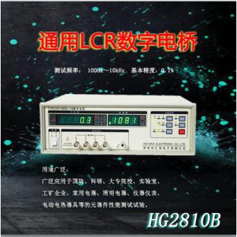 通用型LCR數字電橋智能電子測試儀器