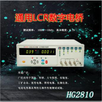 LCR數字電橋綜合測試儀