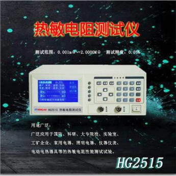 測量NTC PTC元器件儀器儀表
