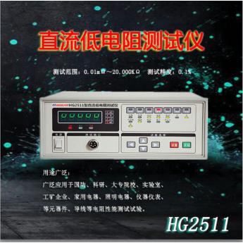 常州HUIGAO供應數字式電阻測量儀表