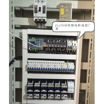 四方电气 PLC变频控制柜 电气自动化控制系统 低压成套系统