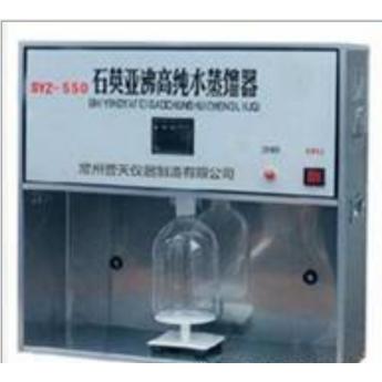 供應SYZ-550型石英亞沸高純水蒸餾器