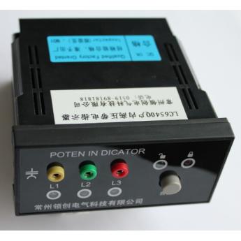 CG6540Q/T型系列高壓帶電指示裝置