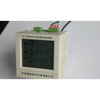 LC-GW6000型開關柜溫升在線監測裝置