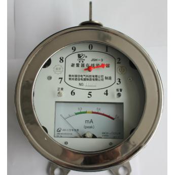 JSH-3C避雷器在線監測器
