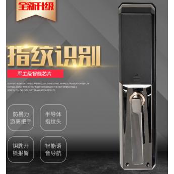 大门锁通用感应锁