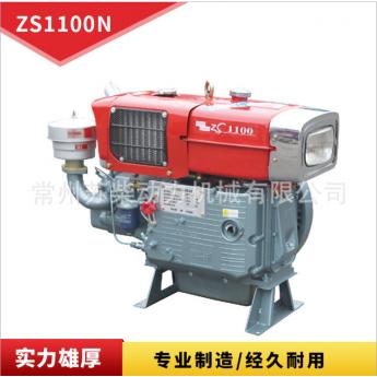 供應百年常柴油機ZS1100冷凝型