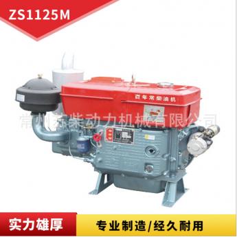 廠家銷售百年常柴油機ZS1125M電起動