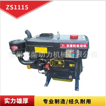 銷售歐捷豹ZS1115發動機