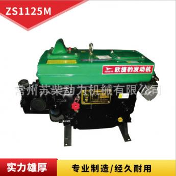 蘇柴動力廠家直銷ZS1125M電起動發動機