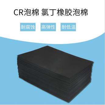 S&R廠家直銷CR防火泡棉 彈力橡膠