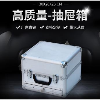 鋁合金抽屜箱