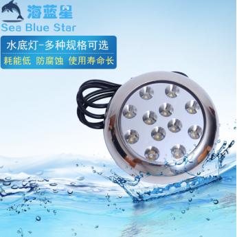 游艇不銹鋼水下燈