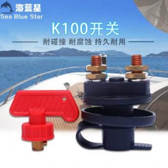 游艇船用航行信號燈