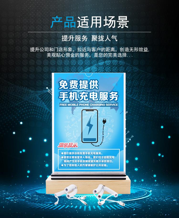 桌面式充電站詳情_11.jpg