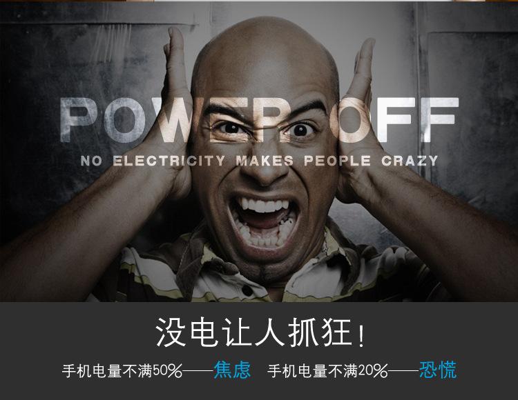 桌面式充電站詳情_03.jpg