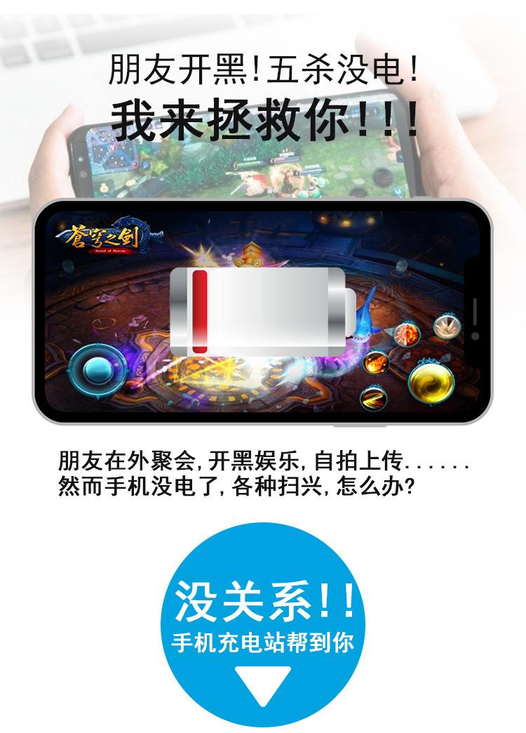 桌面式充電站詳情_05.jpg