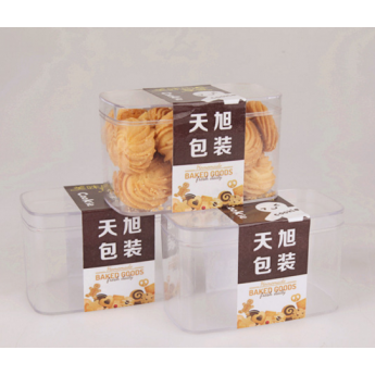 食品包裝盒85*85*65