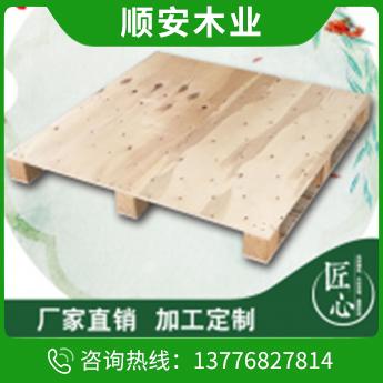 定制木托盤