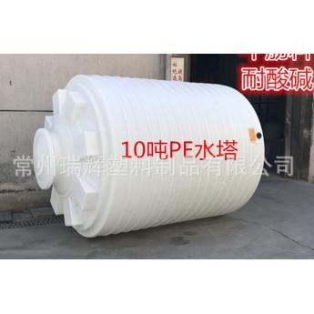 遵化10吨塑料水箱水塔