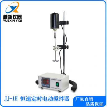 JJ-1H恒速定時電動攪拌器 實驗室工業精密增力電動攪拌機