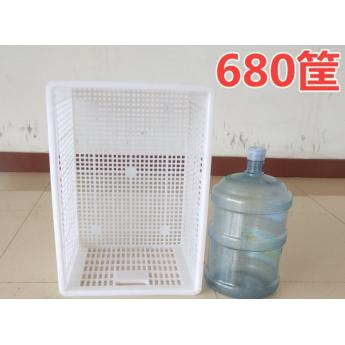 680塑料筐