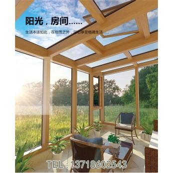 怎樣才能打造實用的陽光房?