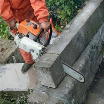 广东佛山!石材钢筋混凝土电动链锯 手持式金刚石链锯