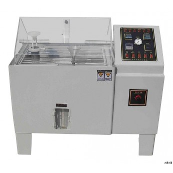 電鍍件鹽水噴霧試驗機