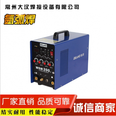 廠家直供氬弧焊WSM200