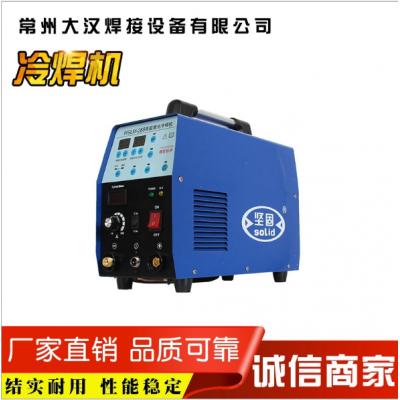 批發訂制冷焊機 模具修補機模具冷焊機