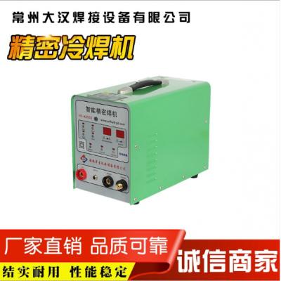 批發供應精密冷焊機