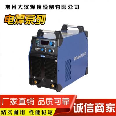 手提式電焊機氬弧焊機電焊兩用機