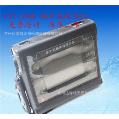 廠家供應CST-3008 數字式超聲波探傷儀