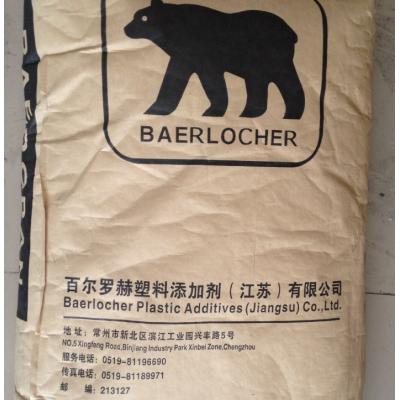 PVC管材型材鉛鹽熱穩定劑