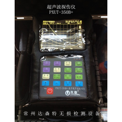 供應超聲波探傷儀PXUT-350B