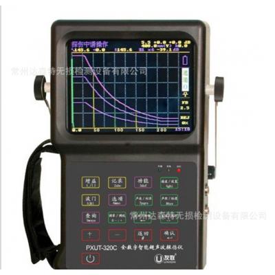 友聯PXUT-320C數字超聲波探傷儀
